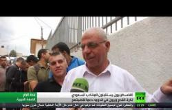 الفلسطينيون يستقبلون المنتخب السعودي لكرة القدم