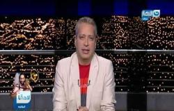 تامر امين يتقدم بخالص العزاء الي الاستاذ علاء الكحكي رئيس شبكة تلفزيون النهار في وفاة خالته