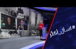 دمشق وأنقرة.. فرص الحوار والحل