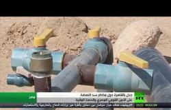 سد النهضة.. مخاطر على أمن مصر القومي