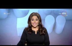 برنامج اليوم - حلقة الاربعاء مع (سارة حازم) 16/10/2019 - الحلقة الكاملة