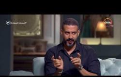 صاحبة السعادة - محمد فراج يروي تفاصيل فيلم الممر وازاي الفيلم ده بقى اعز فيلم عنده