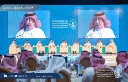 هيئة المحتوى المحلي بالسعودية تطلق مبادرة للشراكة مع كبرى الشركات
