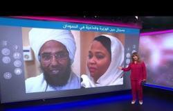 """وزيرة الرياضة السودانية تصف داعية بـ """"الكوز الني""""، فوصفها بـ """"المرتدة"""""""
