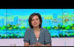 8 الصبح - رئيس البنك الدولي يشيد بحرص مصر على تدشين برنامج دعم فني مع صندوق النقد