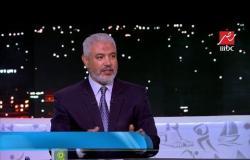 جمال عبد الحميد: ضيعت ساعة ونص من حياتي في مشاهدة مباراة مصر وبوتسوانا