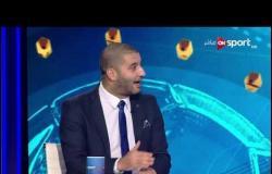 أمير عزمي: مباريات الأهلي والزمالك لا تعترف بأي مقاييس مسبقة