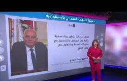 ما حقيقة مرض الالتهاب السحائي في #مصر وكيف يمكن الكشف عن أعراضه؟