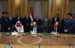 """اتفاق """"مصري- سعودي"""" لتأسيس شركة في مجال تصنيع موانع التسريب"""