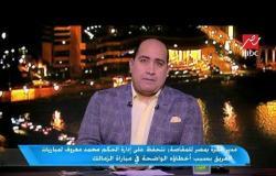 مدير الكرة بمصر للمقاصة : أيمن حفنى فضل الاستمرار مع الفريق
