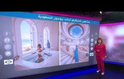 روسية ترقص في مدائن صالح للترويج للسياحة في السعودية