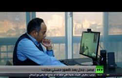 مصر.. جدل بعد ظهور حسني مبارك