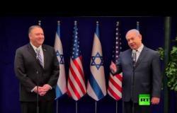 بومبيو يلتقي نتنياهو في القدس