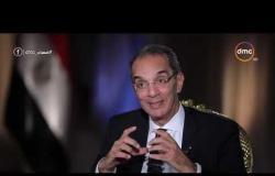 د.عمرو طلعت : التكنولوجيات المساعدة من أولويات الوزارة لتسخير التكنولوجيا لمساعدة ذوي القدرات الخاصة