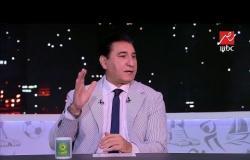 شريف عبد المنعم: رمضان صبحي لاعب كبير وإمكانياته تؤهله للعب في مانشستر يونايتد