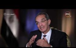 د .عمرو طلعت : جودة الأنترنت في مصر تحتاج إلي معالجة بشكل كبير.. ويوضح خطوات الوزارة لحل هذة المشكلة