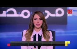 صندوق النقد يؤكد نجاح مصر في وضع شبكة حماية اجتماعية مع تنفيذ برنامج الإصلاح