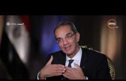 مساء dmc - د .عمرو طلعت : الاتجاه للتحول الرقمي سيزيد من فرص العمل للشباب وليس العكس كما يتوقع البعض