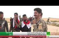 الجيش السوري يعزز انتشاره بعين العرب