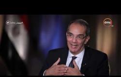 مساء dmc - د .عمرو طلعت يتحدث عن أهمية جامعة تكنولوجيا المعلومات في مدينة المعرفة بالعاصمة الإدارية