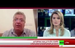 """الحكومة اللبنانية تعلن التراجع عن فرض ضرائب على """"واتس آب"""" على خلفية الاحتجاجات المتواصلة في بيروت"""