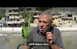 أنا الشاهد: المهرجان السنوي لتسويق الرمان في سوريا