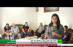 إسرائيل تفرج عن الطفل خالد غنام
