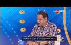 محمد عبدالباري: الزمالك نجح في إعادة بناء فريق اليد بعد رحيل 18 لاعبا