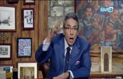 #باب_الخلق I أول تعليق من محمود سعد في قضية القاتل #راجح و#محمود_البنا !