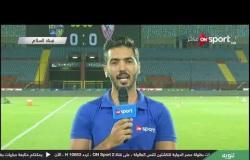 كواليس وأخبار ما قبل مباراة الزمالك والمقاولون في الأسبوع الخامس للدوري المصري الممتاز