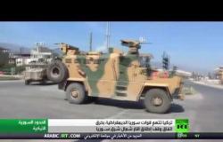 """أنقرة تتهم """"قسد"""" بخرق الهدنة شمال سوريا"""