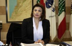 وزيرة الداخلية تنفي استقالتها من الحكومة اللبنانية
