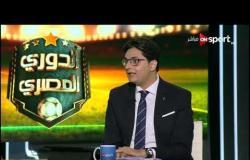 أحمد عز يتحدث عن مطالب وتأجيلات الأندية المصرية للمباريات عقب أزمة مباراة القمة