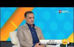 تعليق ك. أحمد صالح على أداء ميتشو في بداية مشواره مع الزمالك