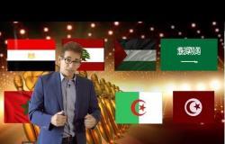 ما هي الافلام  التي تمثل الدول العربية في منافسة اوسكار أفضل فيلم روائي طويل دولي ومن هم مخرجيها؟