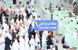 الحج والعمرة السعودية تدرس إلغاء شرط المحرم لكل الأعمار