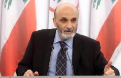 برئاسة جعجع.. استقالة وزراء حزب القوات اللبنانية من حكومة الحريري