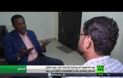 تواصل المفاوضات السودانية في جوبا