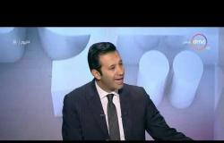اليوم - عصام شيحة: قناة الجزيرة دائما تدعم كل ما هو ضد الموقف العربي