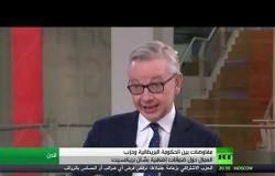 حكومة بريطانيا تحذر من بريكست دون اتفاق