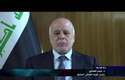 بلا قيود |  مع رئيس الوزراء العراقي السابق حيدر العبادي