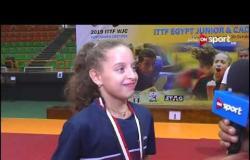 لقاء مع هنا جودة لاعبة منتخب مصر لتنس الطاولة على هامش بطولة مصر الدولية للناشئين
