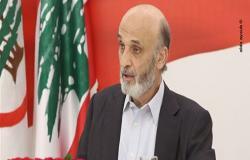 بالفيديو : جعجع يعلن استقالة وزراء حزبه من حكومة سعد الحريري
