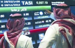 حذر ببورصات الخليج وسط ترقب المستثمرين
