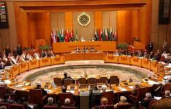 الجامعة الدول تبحث سبل تنفيذ منطقة التجارة العربية الحرة