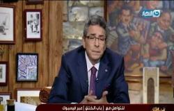باب الخلق   رسالة مهمة جدا من محمود سعد لـ محافظ بورسعيد
