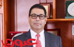 شركة بايونير لصناعة الأسمنت- بالإمارات العربية المتحدة بصدد تنفيذ مشروع ضخم لإنتاج الأسمنت بتكلفة قدرها 200 مليون دولاربجورجيا