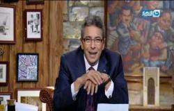 باب الخلق   محمود سعد يرد على رسائل الجمهور على صفحة باب الخلق ودعوات زيارة الاقصر والعراق