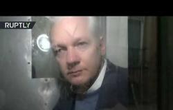 لقطات حصرية لآسانج داخل عربة الشرطة أثناء نقله للسجن