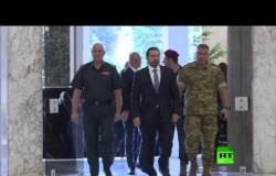 لقاء سعد الحريري وميشال عون قبيل انطلاق جلسة للحكومة